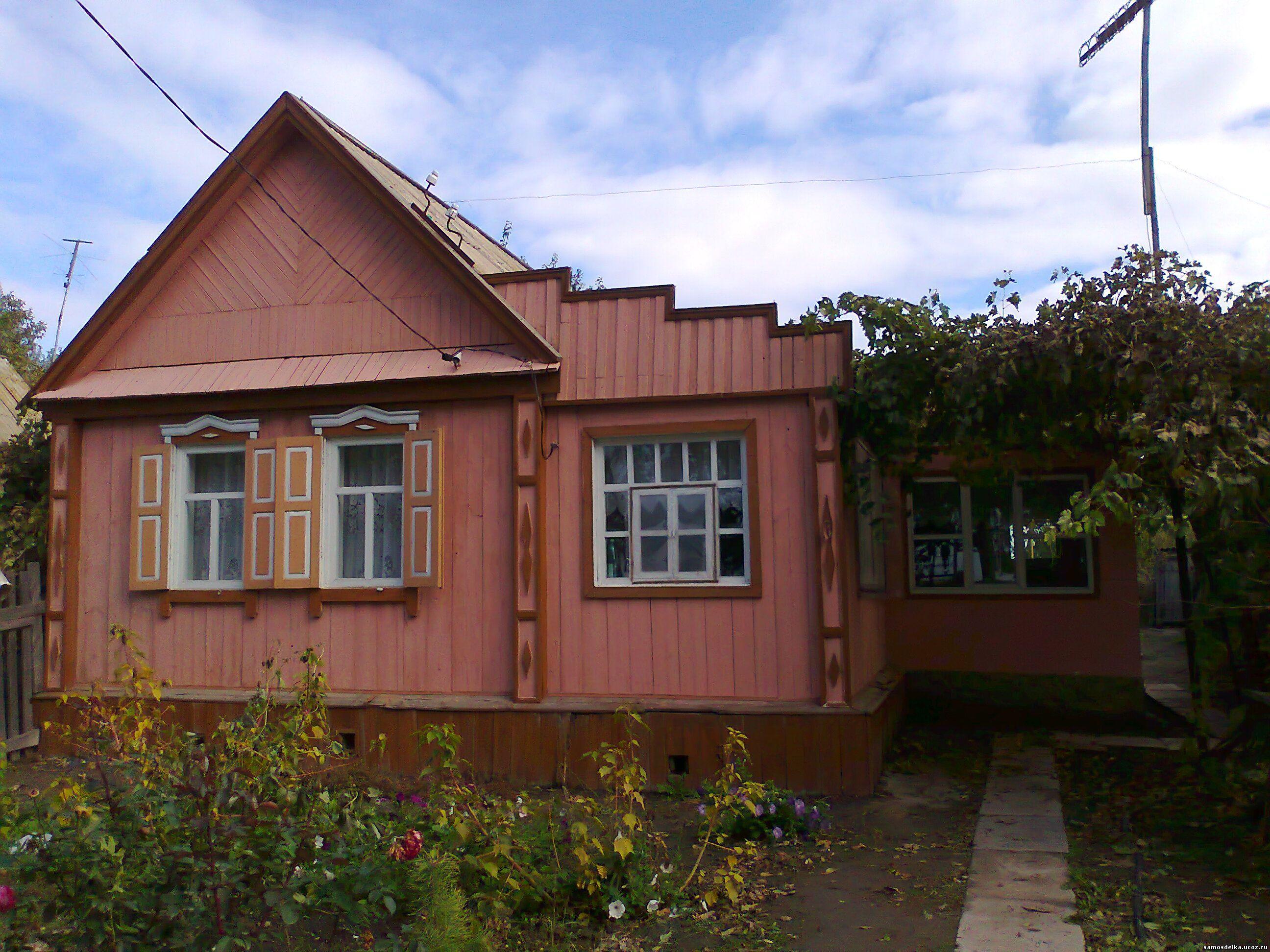 Дом Андрея